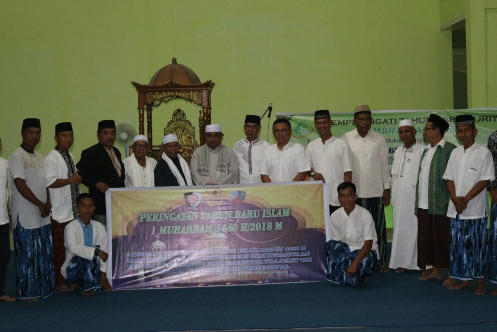 Memperingati Tahun Baru Islam 1 Muharram 1440 H/ 2018 M Dengan Dzikir, Doa dan Tabligh Akbar