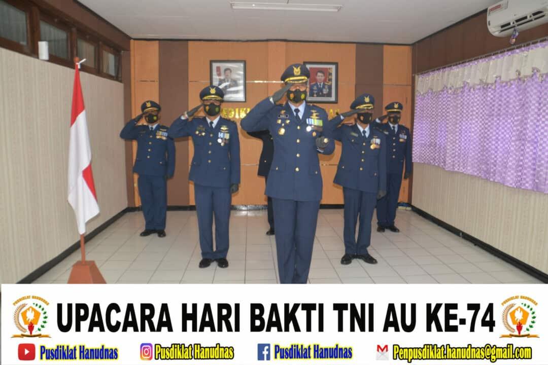 UPC HARBAK